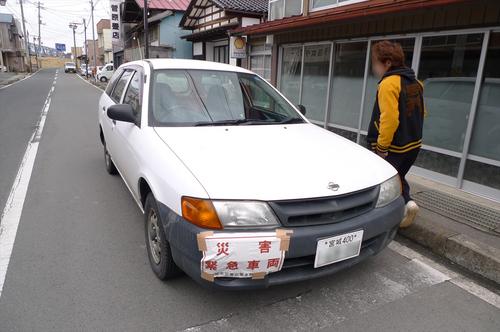 P1050651_R.JPG