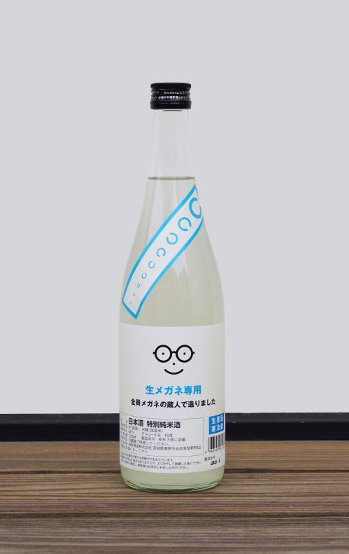 生メガネ専用720.jpg