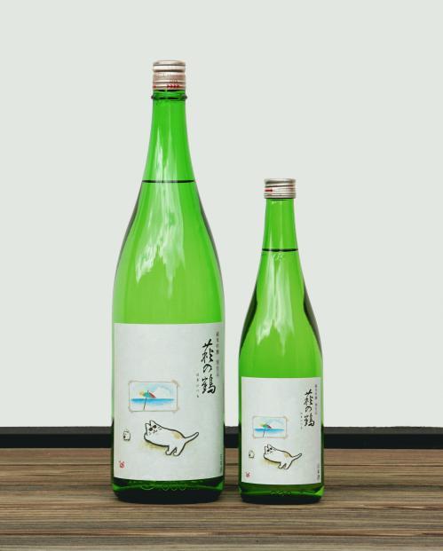 萩の鶴 真夏の猫 1.8 720_R.jpg